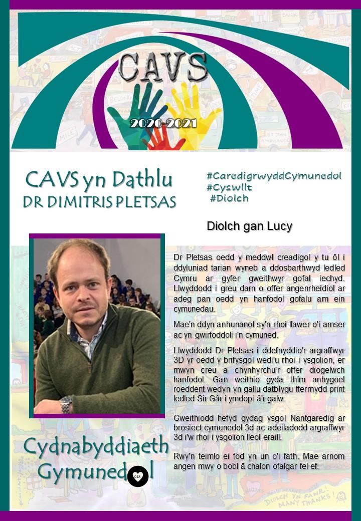 Dr Dimitris Pletsas