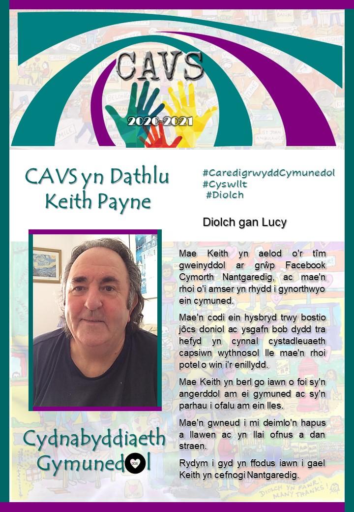 Keith Payne