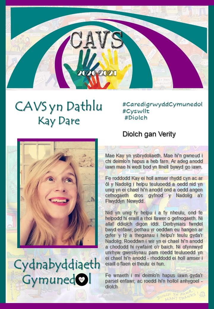 Kay Dare