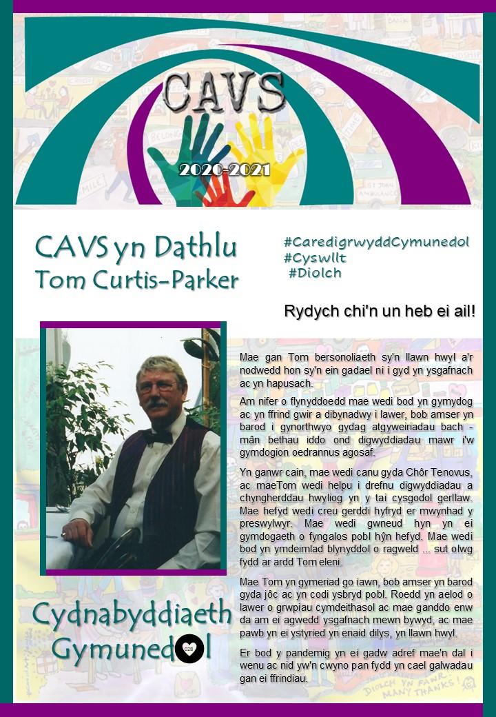Tom Curtis Parker